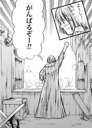 f:id:manga_suki_chan:20180603232517j:plain