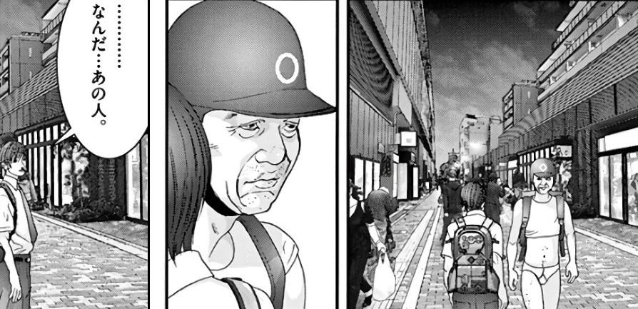 f:id:manga_suki_chan:20180607000002j:plain:w300