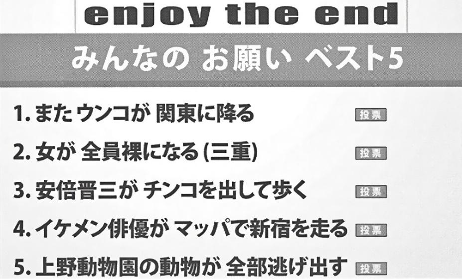 f:id:manga_suki_chan:20180607002807j:plain:w300