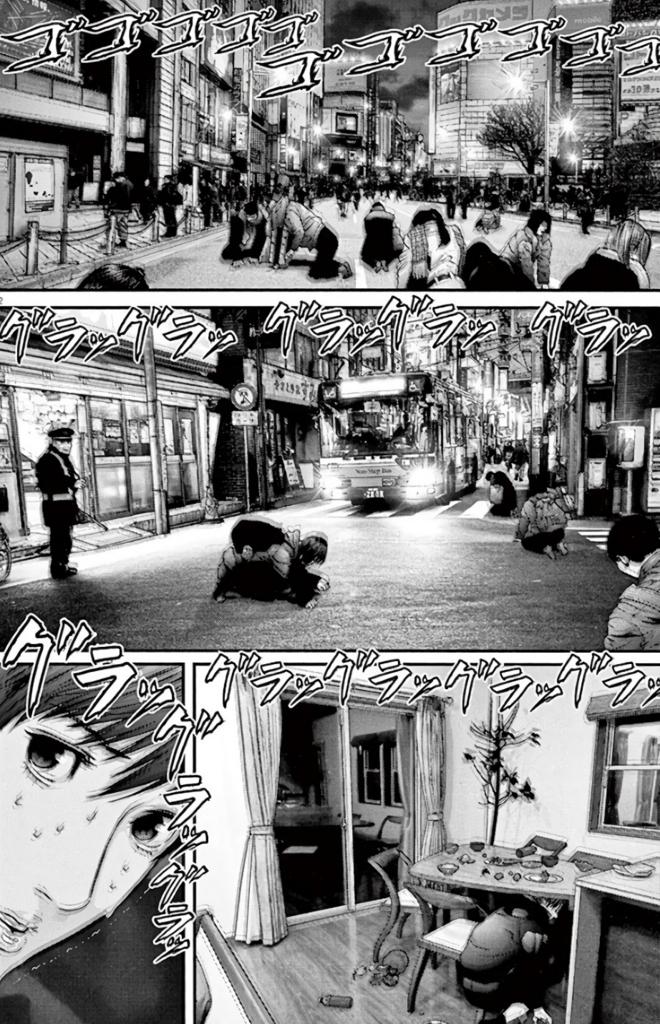 f:id:manga_suki_chan:20180607003020j:plain:w300