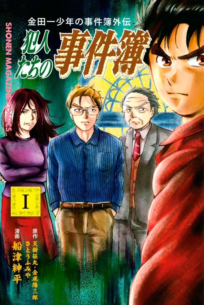 f:id:manga_suki_chan:20180703024253j:plain:w320