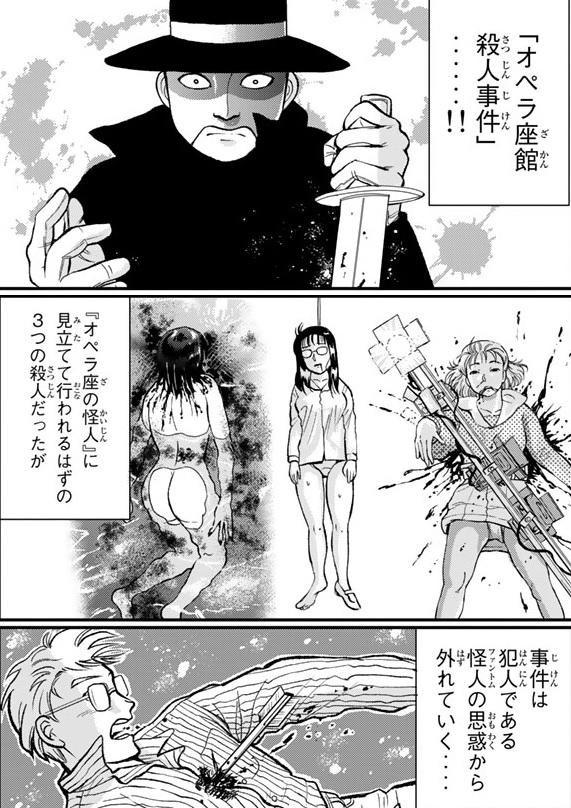 f:id:manga_suki_chan:20180703025018j:plain:w300