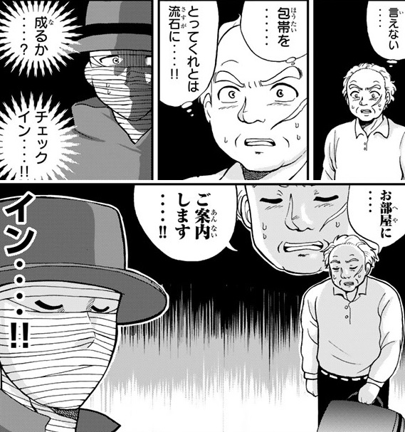 f:id:manga_suki_chan:20180703025843j:plain:w300