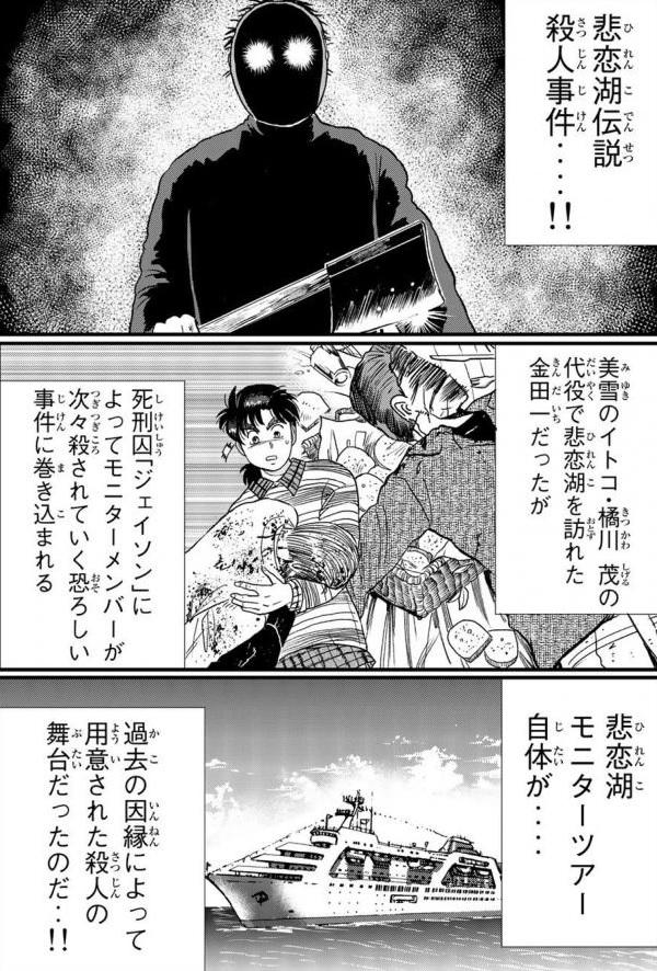 f:id:manga_suki_chan:20180712153214j:plain:w300