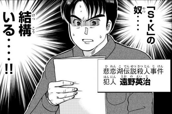 f:id:manga_suki_chan:20180712153422j:plain:w300