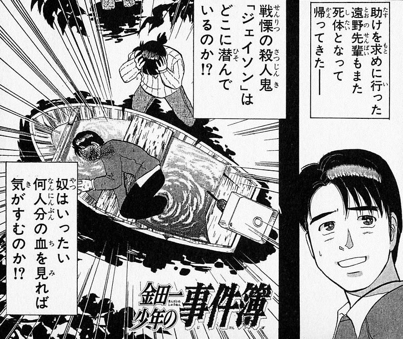 f:id:manga_suki_chan:20180712153910j:plain:w300
