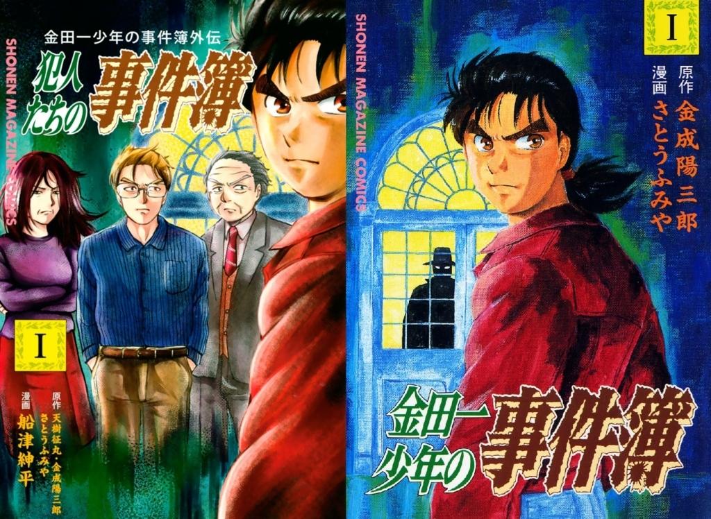 f:id:manga_suki_chan:20180712162851j:plain:w300