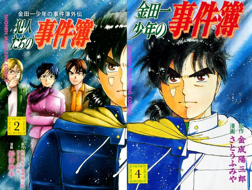 f:id:manga_suki_chan:20180712162903j:plain:w300