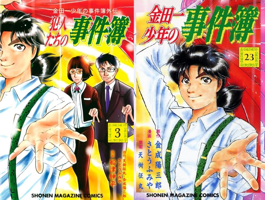 f:id:manga_suki_chan:20180712162916j:plain:w300