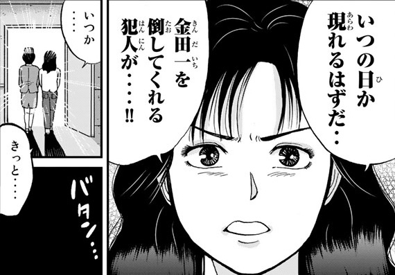 f:id:manga_suki_chan:20180712164332j:plain