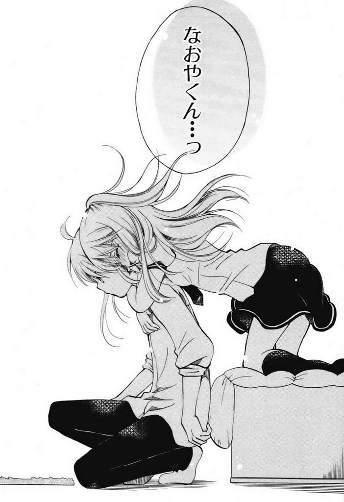 f:id:manga_suki_chan:20180712180235j:plain:w300