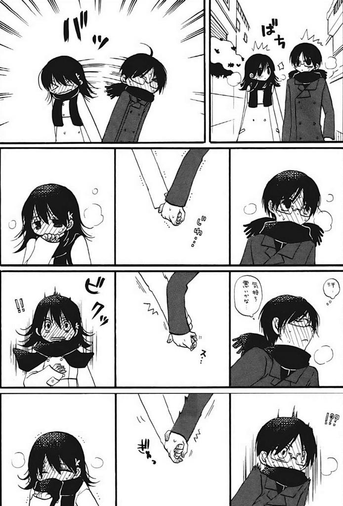 f:id:manga_suki_chan:20180712180701j:plain:w300