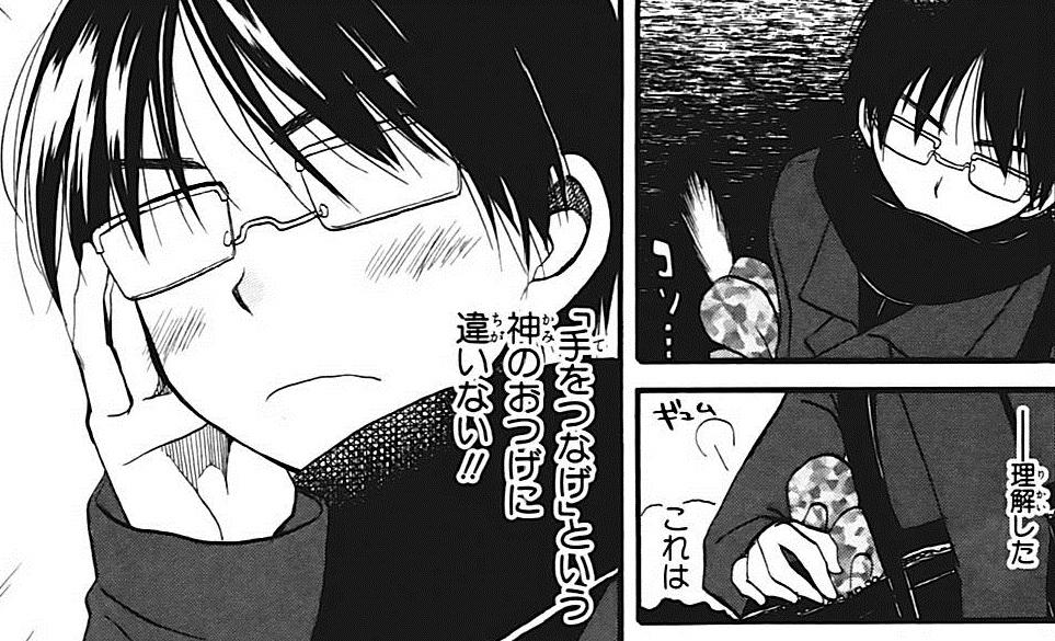 f:id:manga_suki_chan:20180712181108j:plain:w300