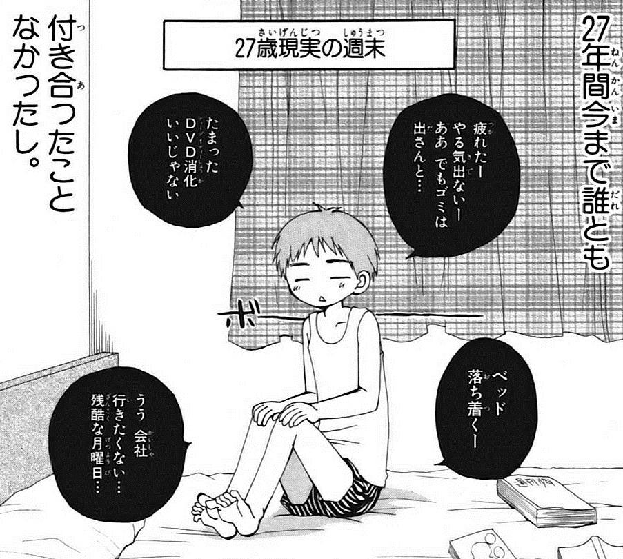 f:id:manga_suki_chan:20180712182926j:plain:w300
