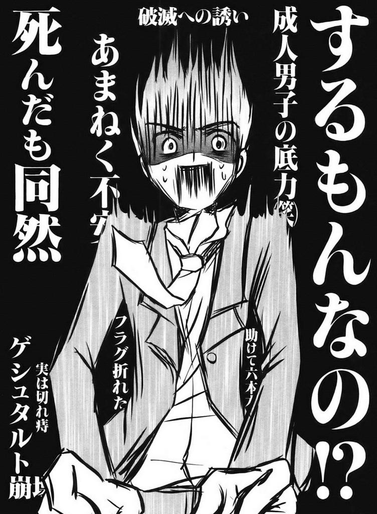 f:id:manga_suki_chan:20180712183242j:plain:w300