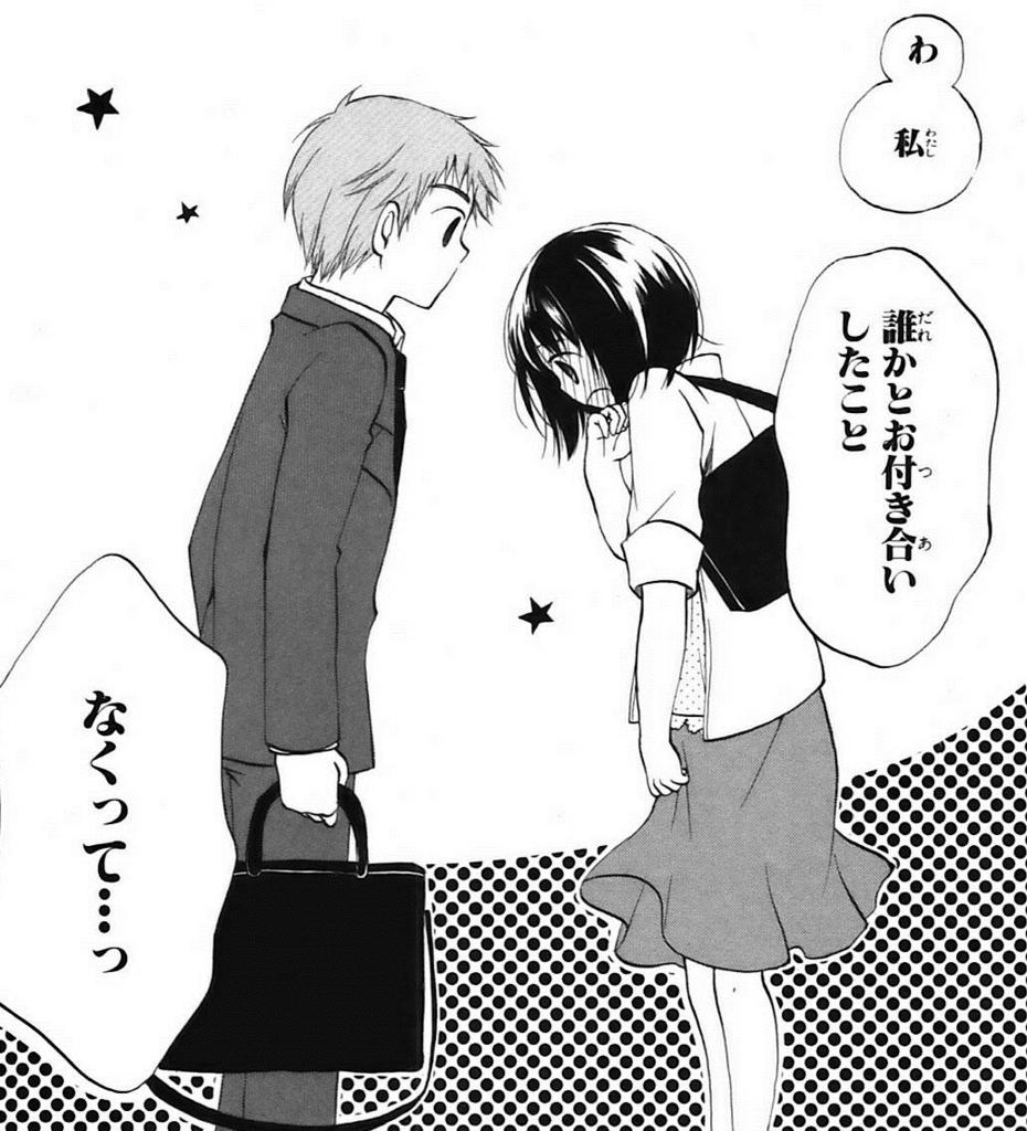 f:id:manga_suki_chan:20180712183850j:plain:w300