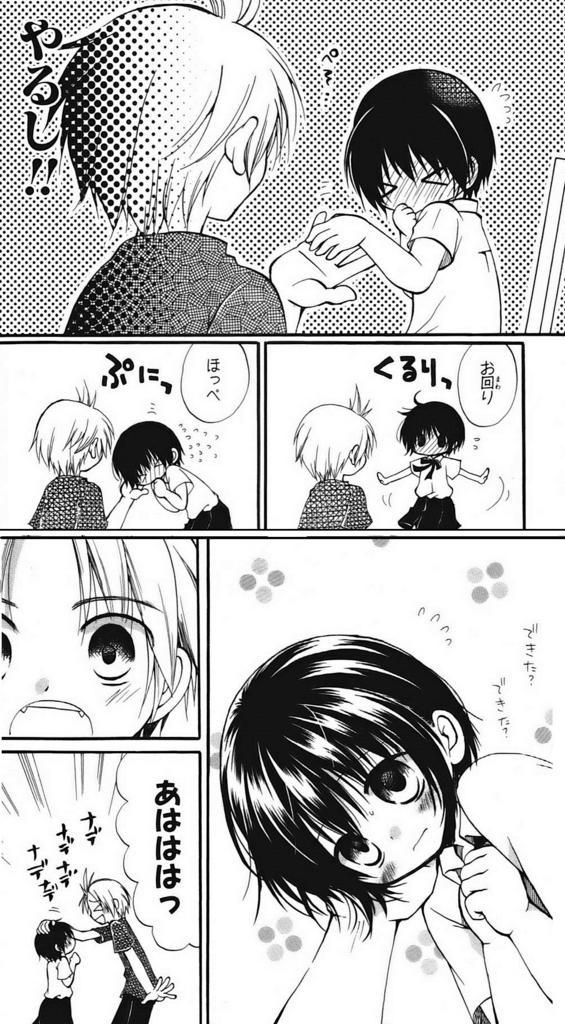 f:id:manga_suki_chan:20180712184653j:plain:w300