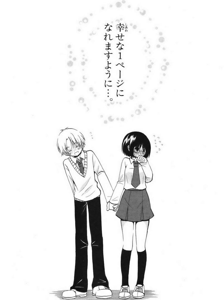 f:id:manga_suki_chan:20180712190730j:plain