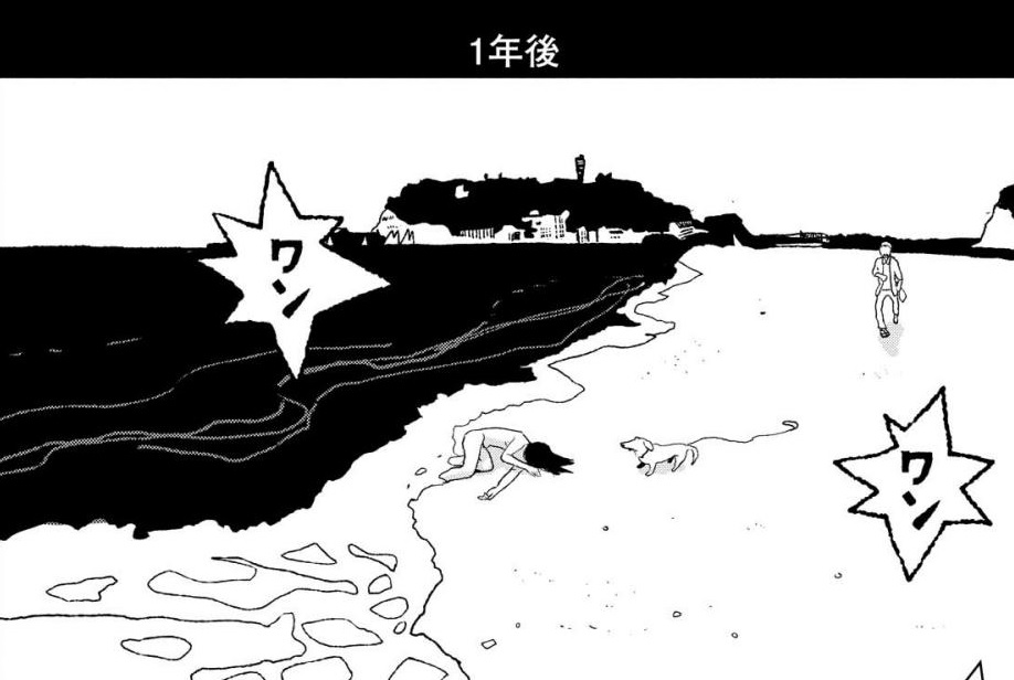 f:id:manga_suki_chan:20180712202155j:plain:w300
