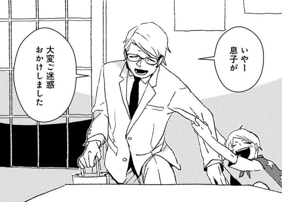 f:id:manga_suki_chan:20180712203201j:plain:w300