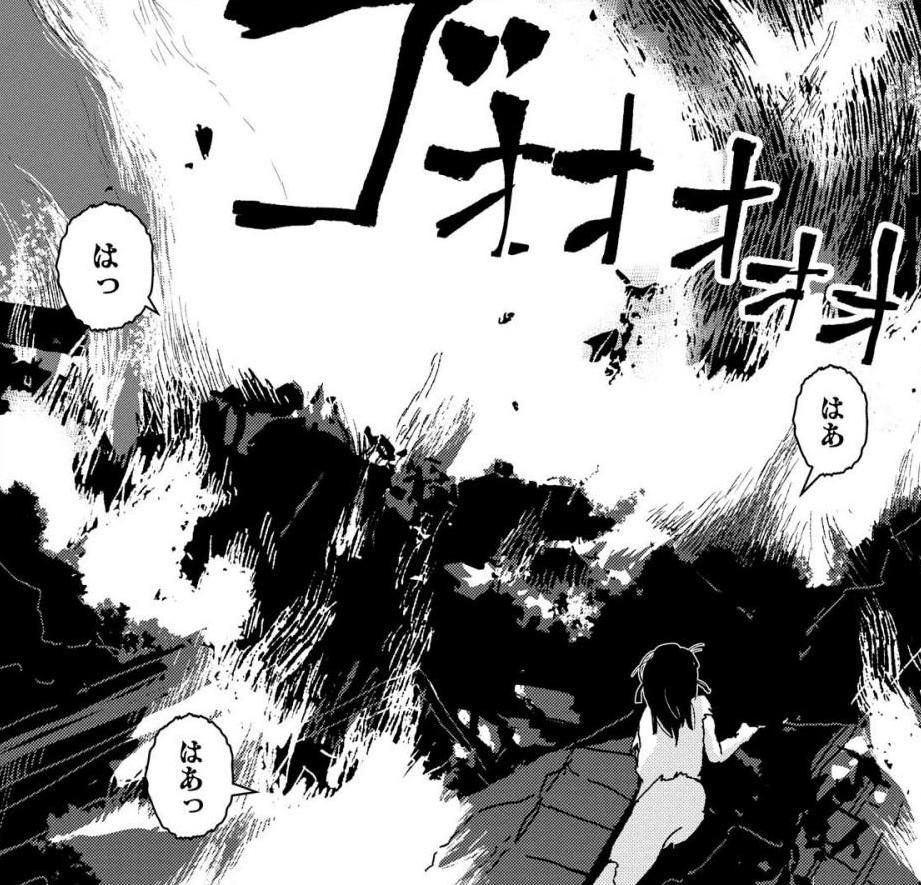 f:id:manga_suki_chan:20180712222927j:plain:w300