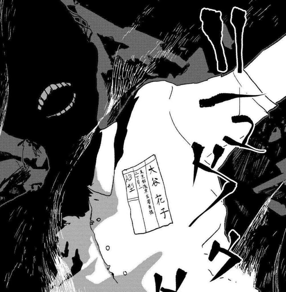 f:id:manga_suki_chan:20180712223007j:plain:w300