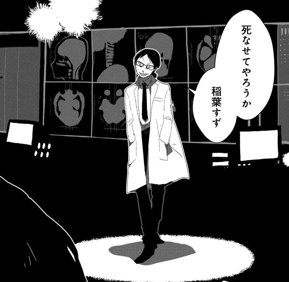 f:id:manga_suki_chan:20180712224436j:plain:w300