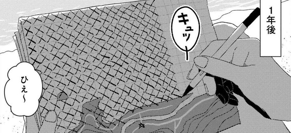 f:id:manga_suki_chan:20180712224855j:plain:w300