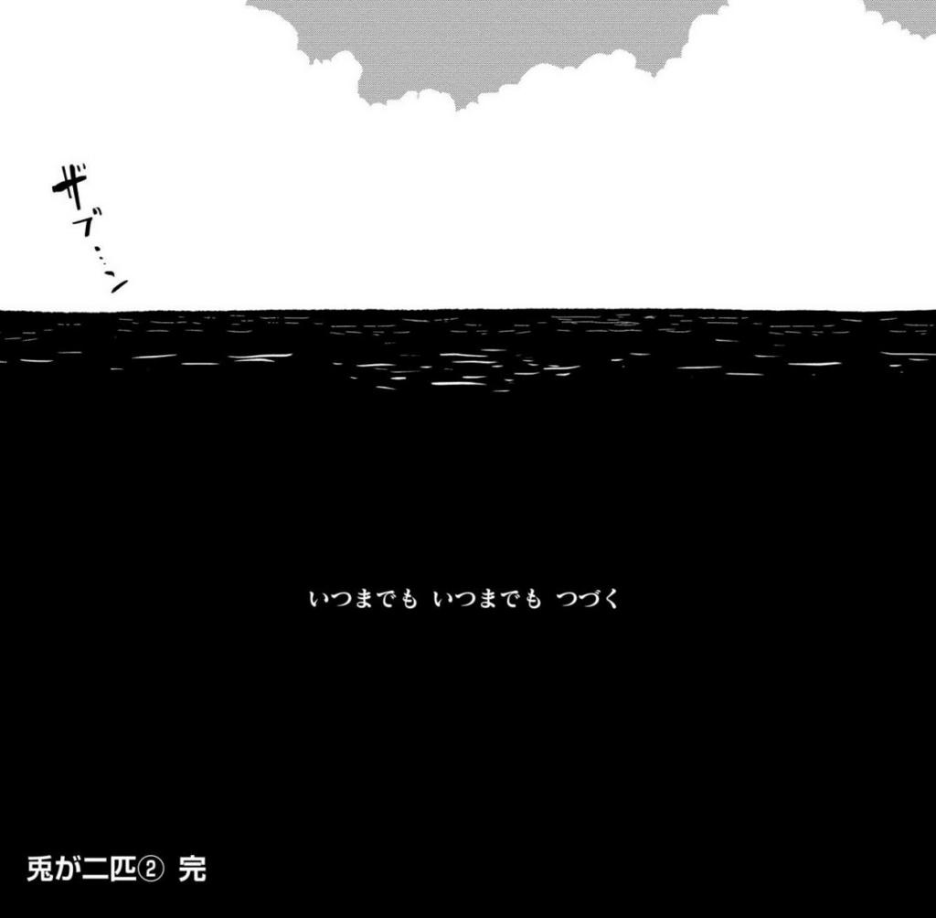 f:id:manga_suki_chan:20180712225601j:plain:w300