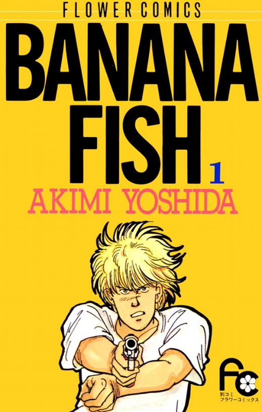 f:id:manga_suki_chan:20180713150839p:plain:w320