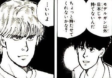 f:id:manga_suki_chan:20180820225635j:plain:w280