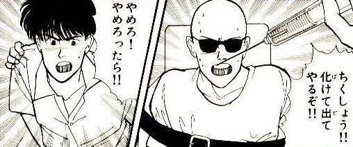 f:id:manga_suki_chan:20180820235603j:plain:w280