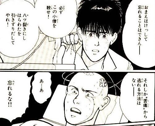 f:id:manga_suki_chan:20180820235945j:plain:w280
