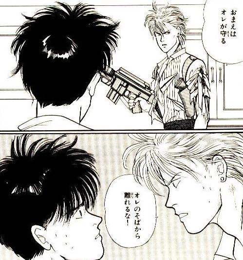 f:id:manga_suki_chan:20180821001728j:plain:w280