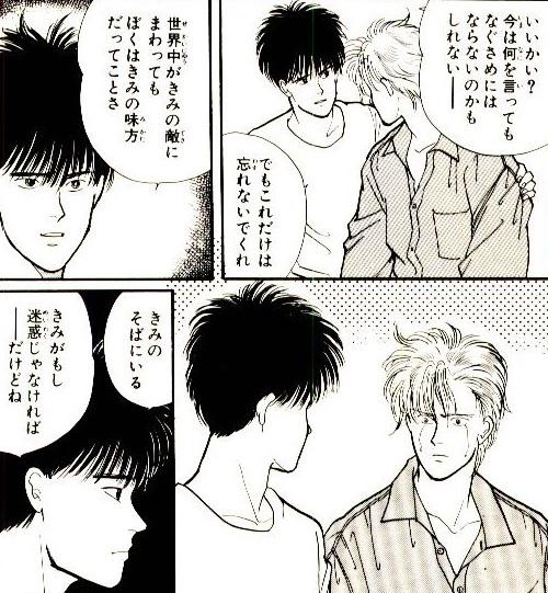 f:id:manga_suki_chan:20180821002752j:plain:w280
