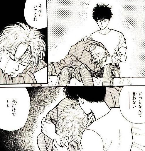 f:id:manga_suki_chan:20180821005753j:plain:w280