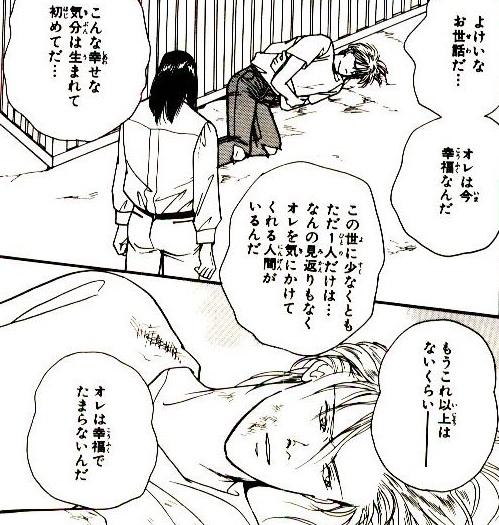 f:id:manga_suki_chan:20180821234202j:plain:w280