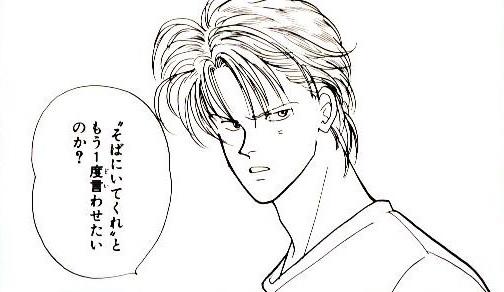 f:id:manga_suki_chan:20180822000041j:plain:w280