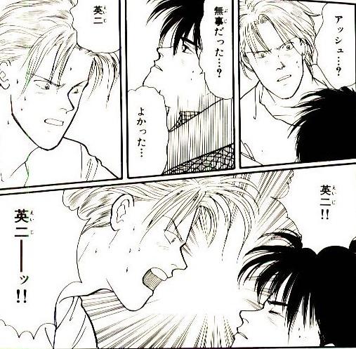 f:id:manga_suki_chan:20180822012705j:plain:w280