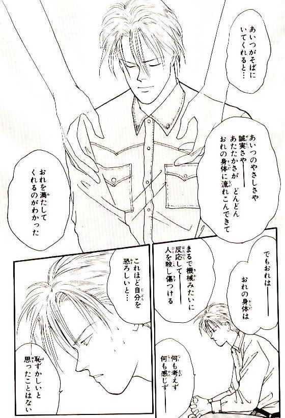 f:id:manga_suki_chan:20180822015615j:plain:w280