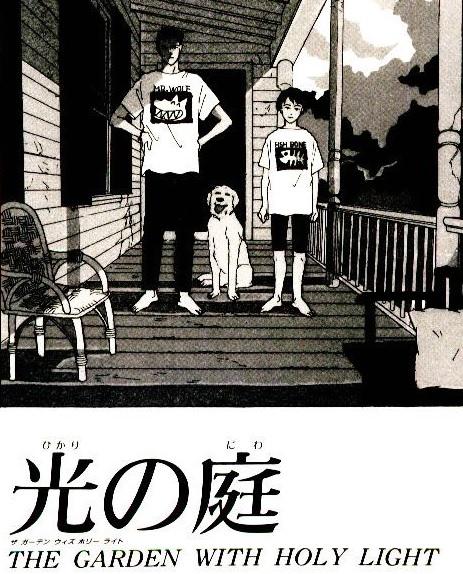 f:id:manga_suki_chan:20180822030946j:plain:w280