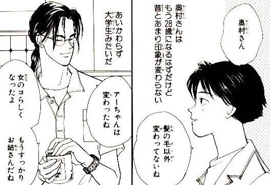f:id:manga_suki_chan:20180822032043j:plain:w280