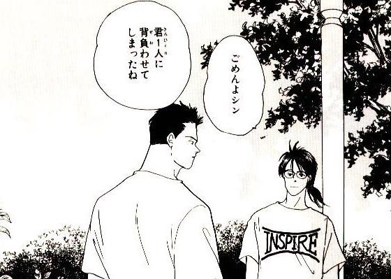 f:id:manga_suki_chan:20180822034748j:plain:w280