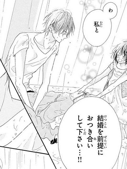 f:id:manga_suki_chan:20181107225050j:plain:w300