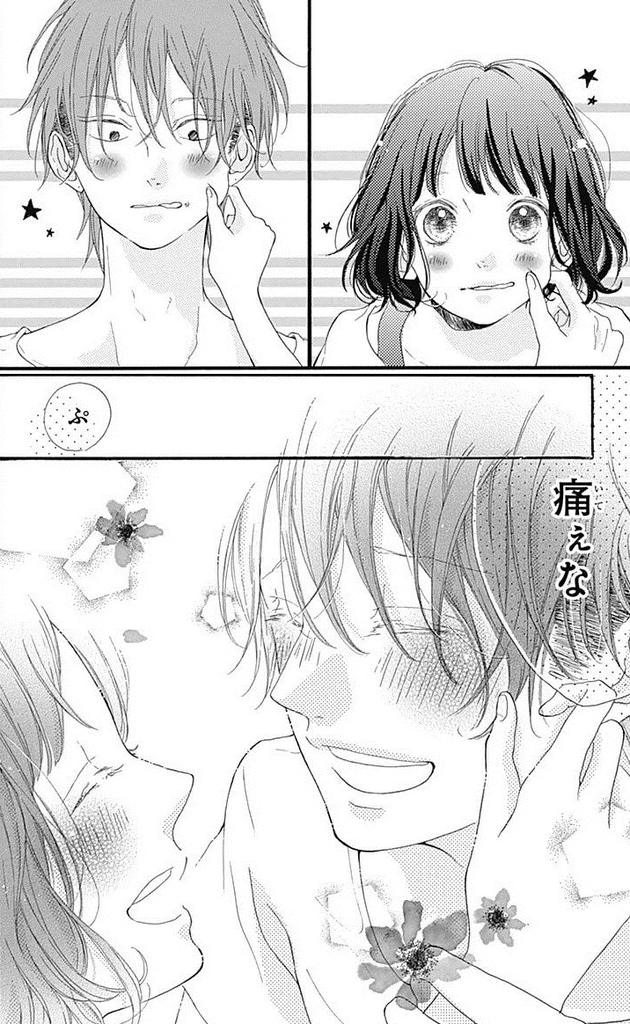 f:id:manga_suki_chan:20181107225216j:plain:w300