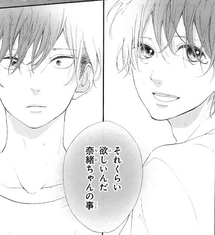 f:id:manga_suki_chan:20181107230814j:plain:w300