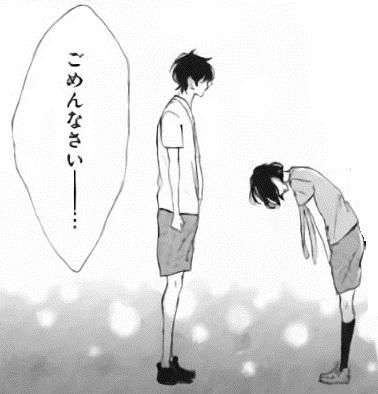 f:id:manga_suki_chan:20181107231057j:plain:w300