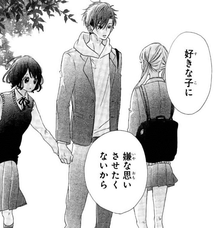 f:id:manga_suki_chan:20181107231814j:plain:w300