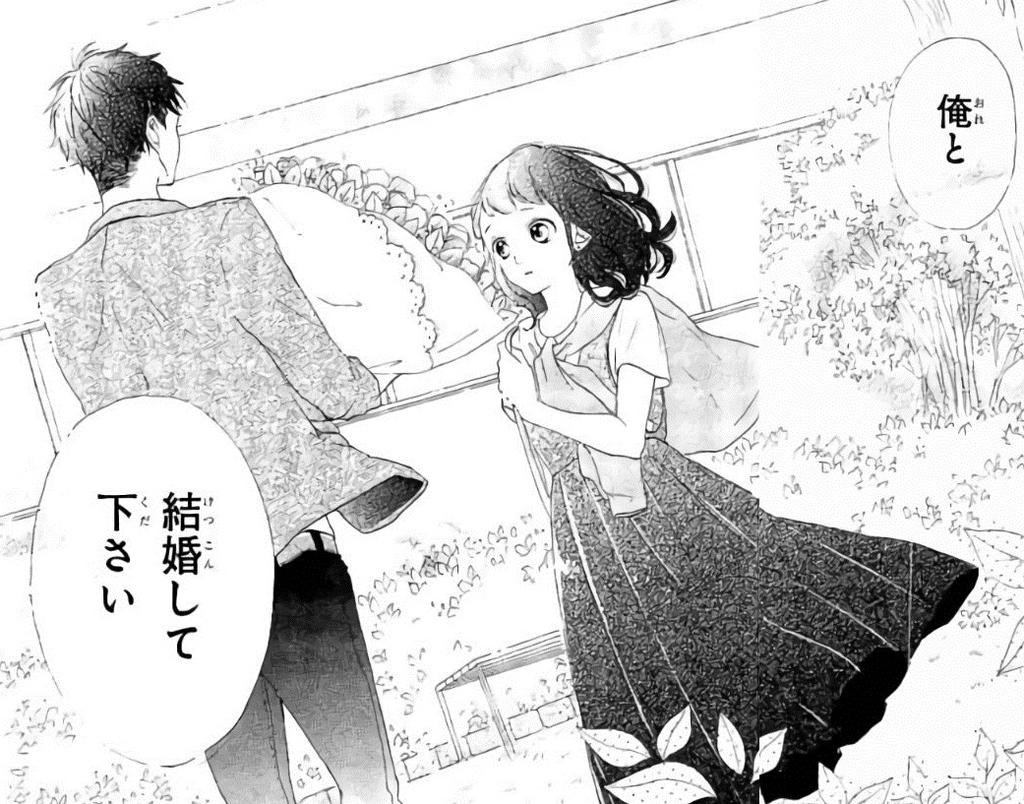 f:id:manga_suki_chan:20181107232824j:plain:w300