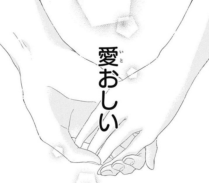 f:id:manga_suki_chan:20181107234222j:plain